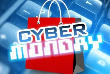 סייבר מאנדיי – Cyber Monday