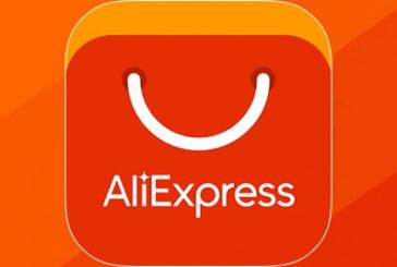 אפליקציית עלי אקספרס עודכנה