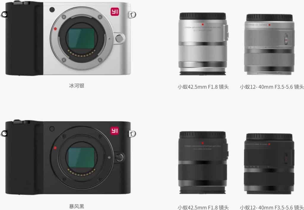 yi m1 lens